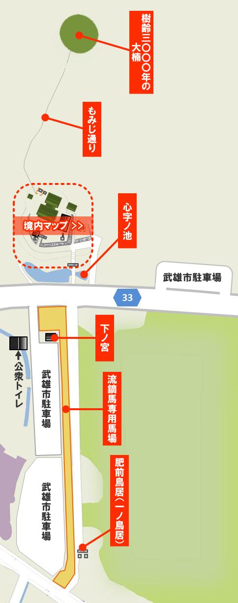 keidai-map2