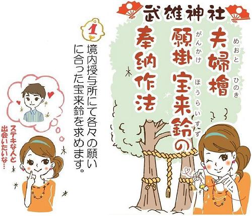 suzu-saho1